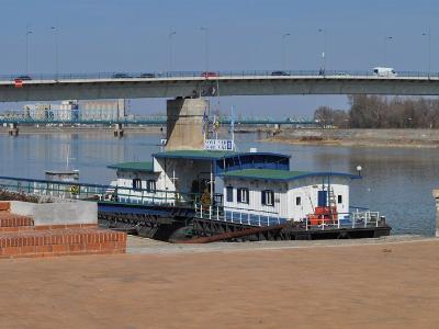 Пристан на Дунаву